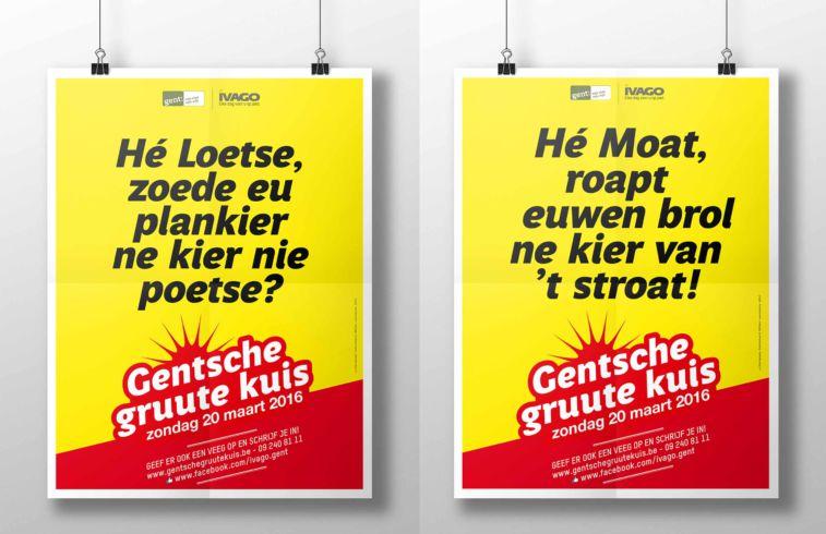 PosterMockup_GK2016-LR